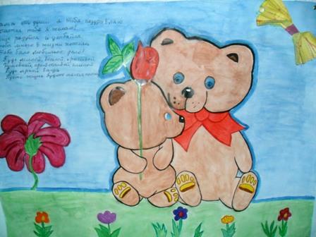 Нарисовать открытку ко дню мамы красками